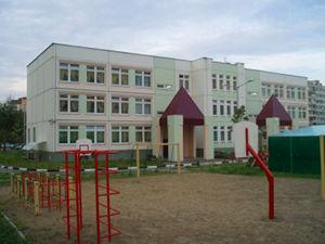Детский сад №2 «Золотая рыбка»