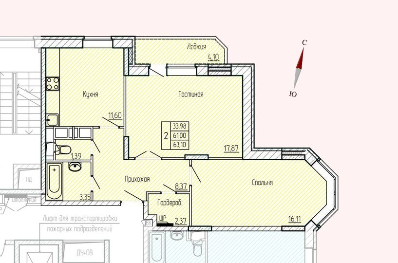 Микрорайон «Хлебниково», корпус 8, секция 6, квартира 63,10 м2