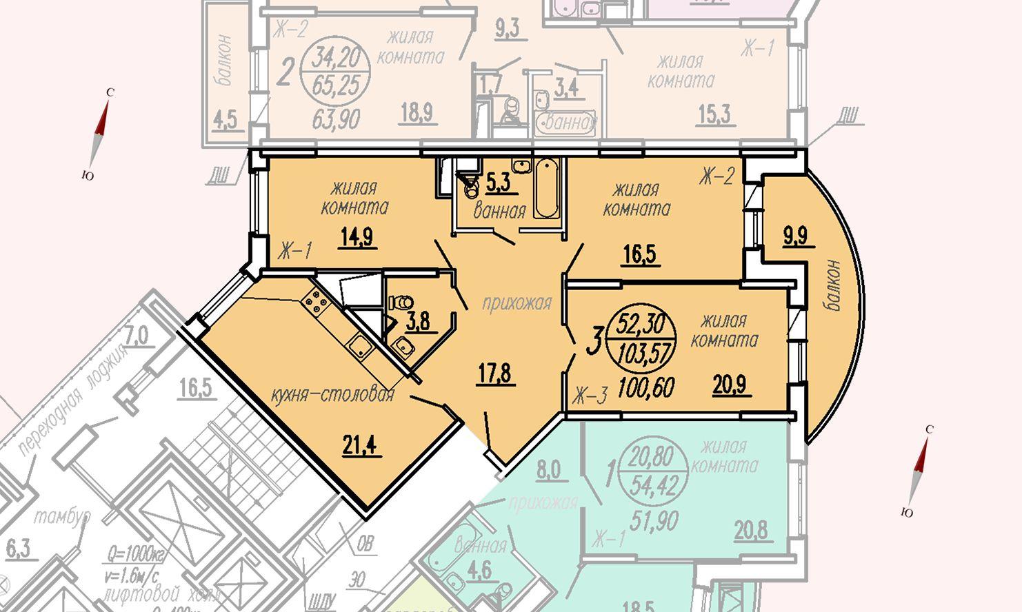 ул. Дирижабельная, д. 1, секция3, квартира 103,57 м2