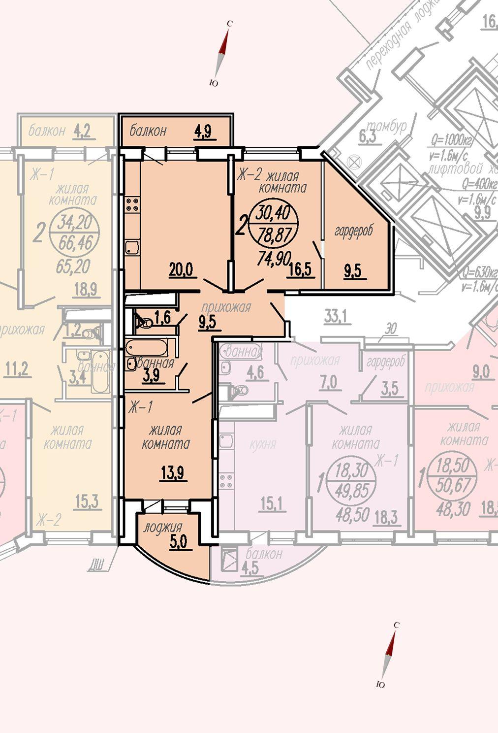 ул. Дирижабельная, д. 1, секция3, квартира 78,87 м2