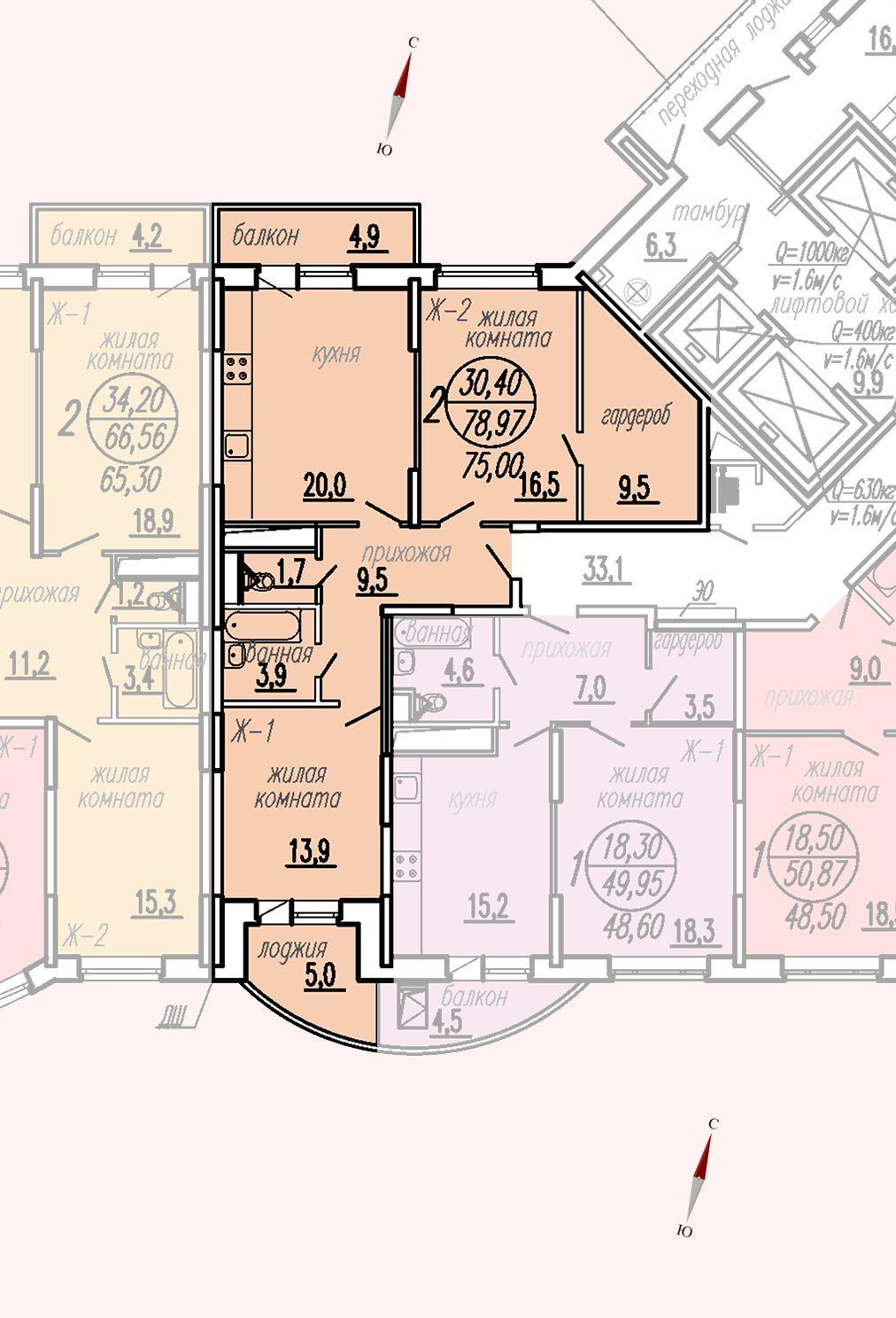 ул. Дирижабельная, д. 1, секция3, квартира 78,97 м2