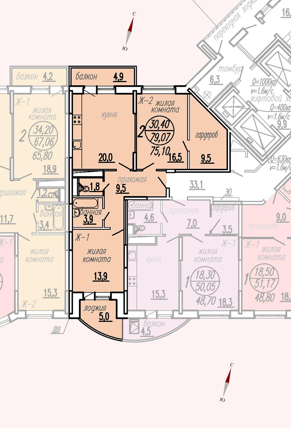 ул. Дирижабельная, д. 1, секция3, квартира 79,07 м2
