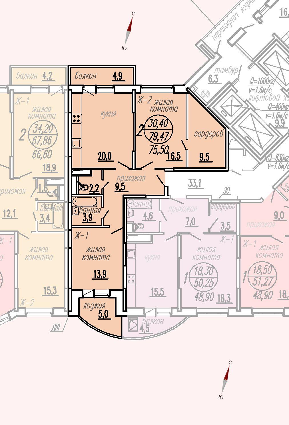 ул. Дирижабельная, д. 1, секция3, квартира 79,47 м2