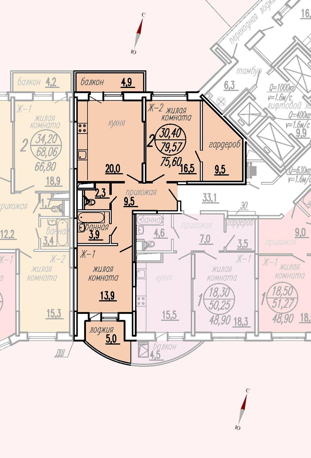 ул. Дирижабельная, д. 1, секция3, квартира 79,57 м2