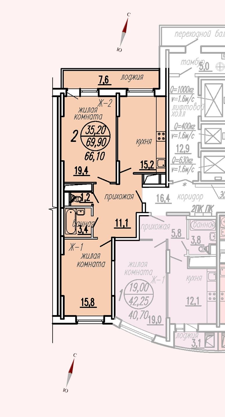 ул. Дирижабельная, д. 1, секция4, квартира 69,90 м2
