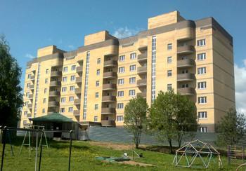 Город Зубцов (Тверская область), микрорайон «Южный»